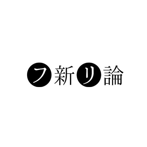 fashion-shin-leader-top
