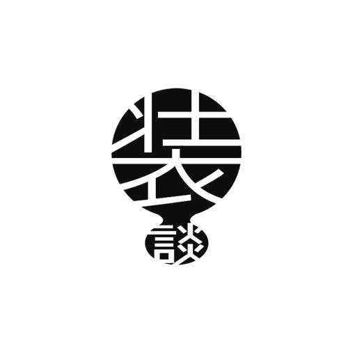 soudan-top