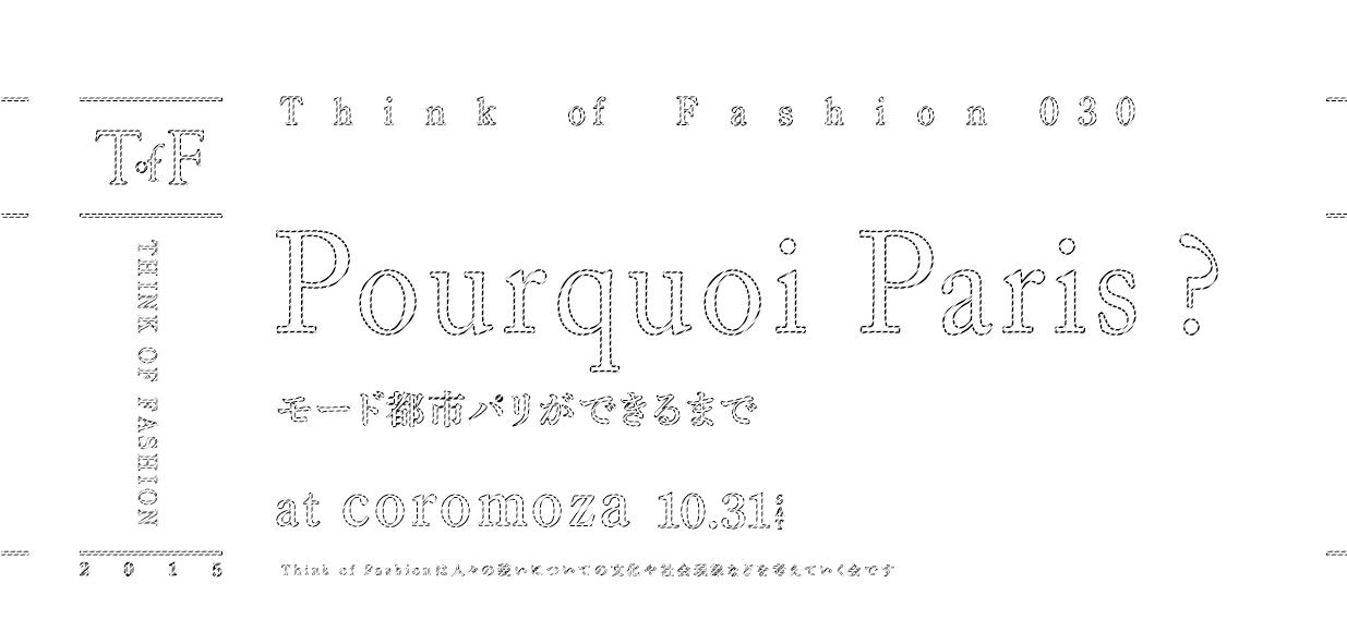 Think of Fashion 030