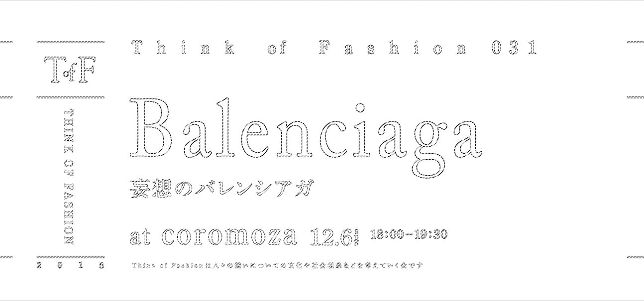 Think of Fashion 031