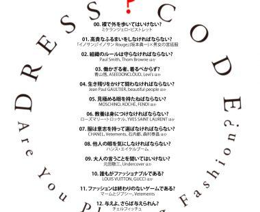 構成 (1)